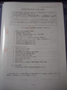 DSCF9593