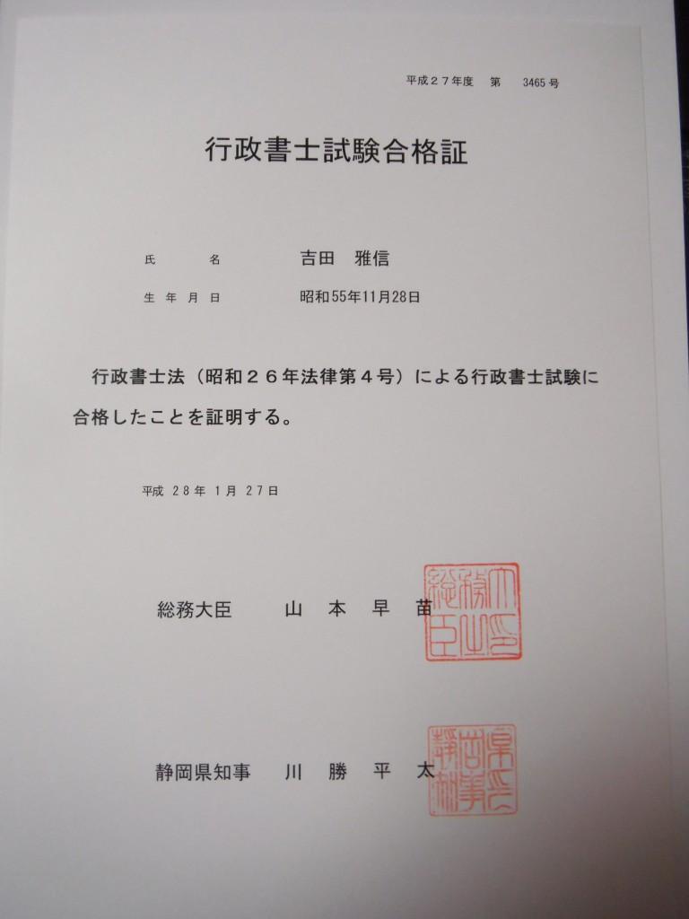 DSCF9714